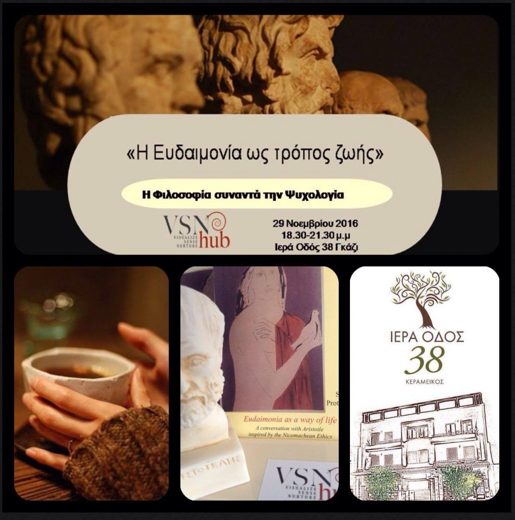 Aristotle Eudaimonia as a Way of Life by VSN HUB and Vicky Evangeliou