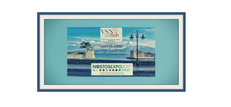 NOSTOS EXPO Conference