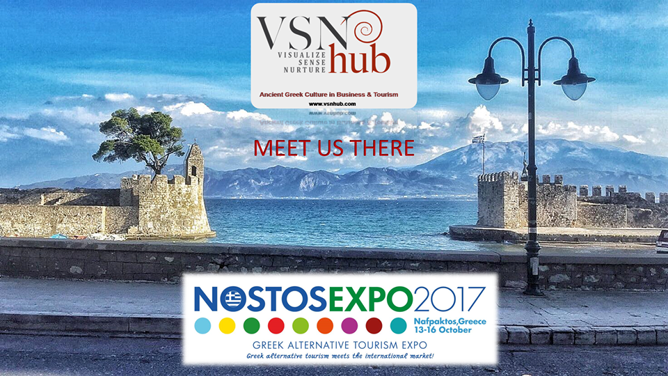 VSN HUB and Vicky Evangeliou participated at NOSTOS Conference 2017