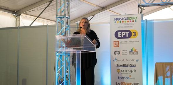 NOSTOS EXPO 2017 VSN HUB Vicky Evangeliou