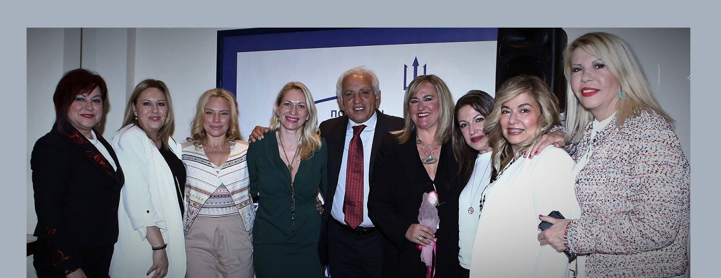 Greek Female Entrepreneurs in Tourism and Culture