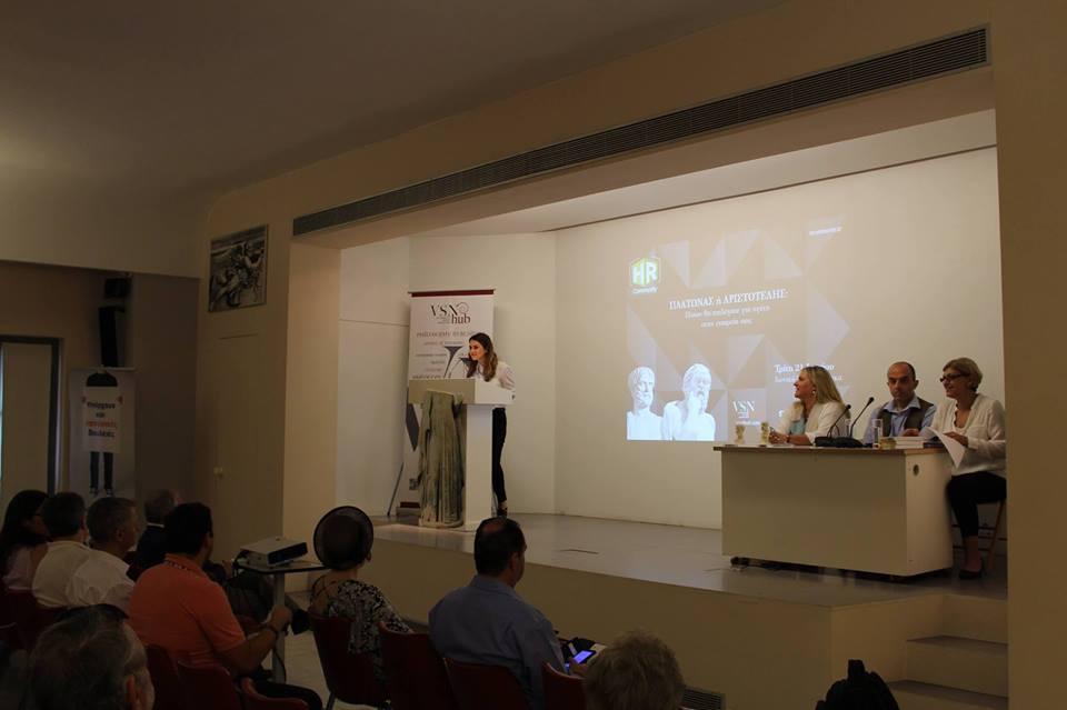 VSN HUB at PLATO OR ARISTOTLE LEADERSHIP MINDSET AT HR COMMUNITY
