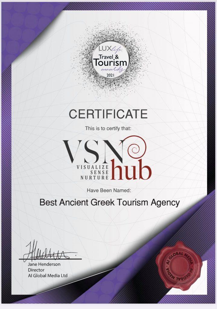 VSN HUB – BEST ANCIENT GREEK TOURISM AGENCY AWARD