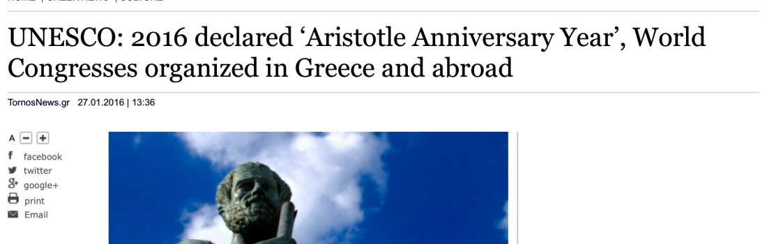 UNESCO: 2016 declared 'Aristotle Anniversary Year', World Congresses organized in Greece and abroad